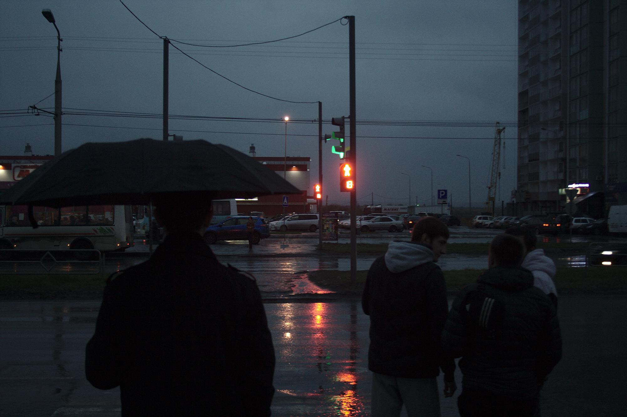 Много дождя.