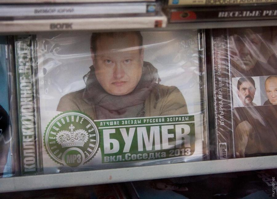 Город Орел, Россия, 2013