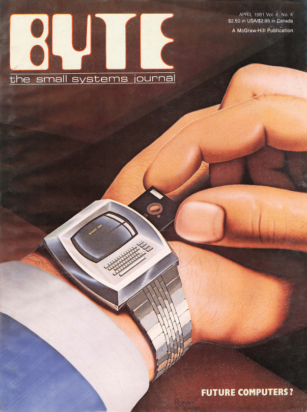 Обложка журнала Byte