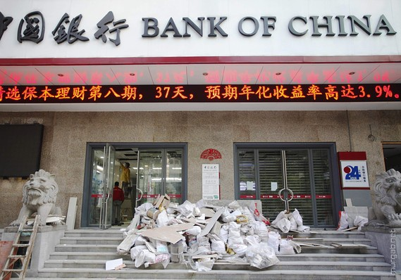 Китай —первая экономика мира