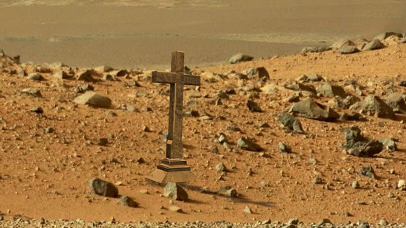 Могила на марсе