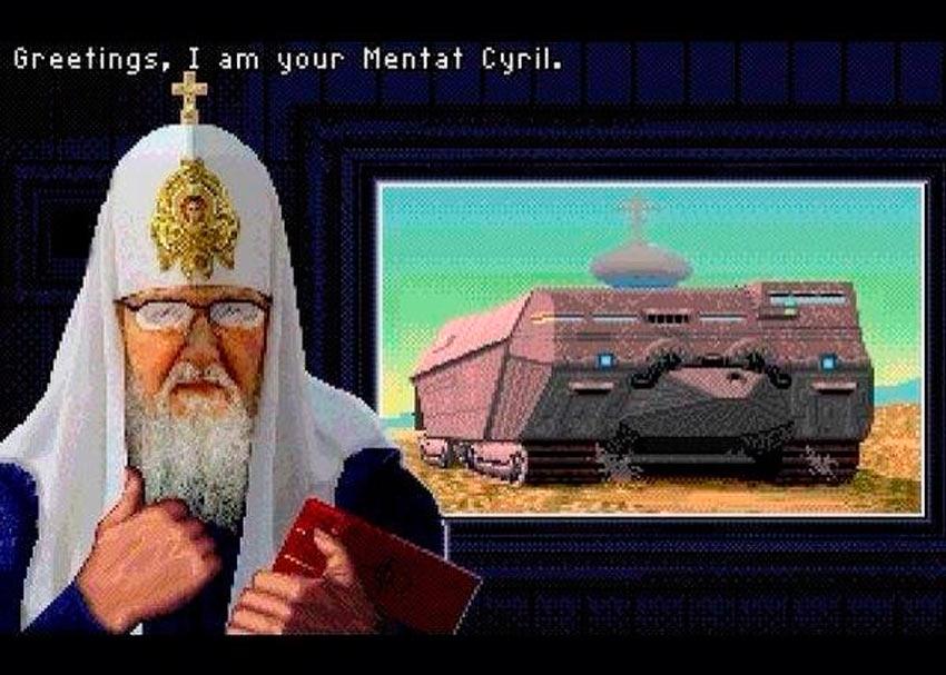 Ментор Кирилл приветствует тебя