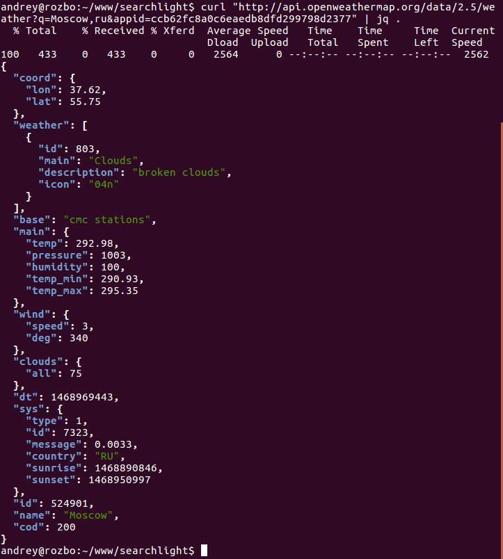 Легко читаемый JSON в консоли