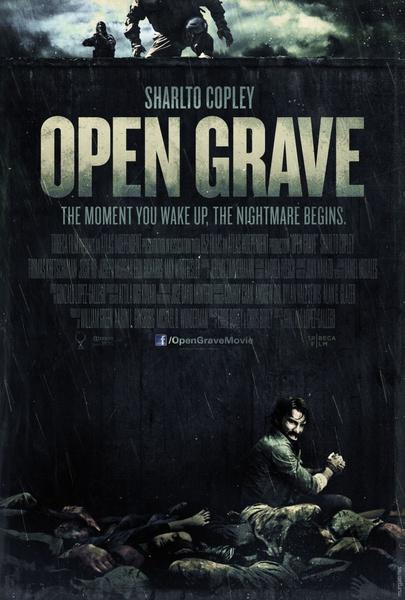 Открытая могила