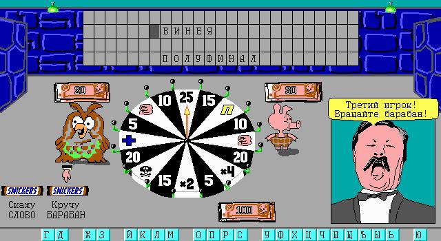найти надежного карточная игра 9 букв дольщик из-за