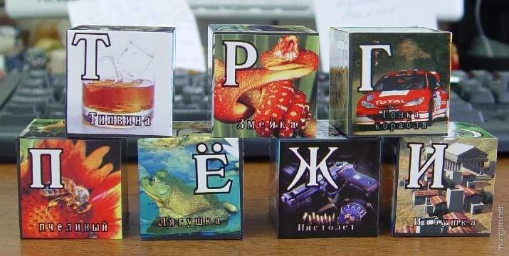 Китайские кубики