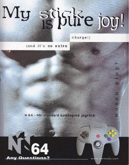 Nintendo —«Мой рычаг — чистое удовольствие»