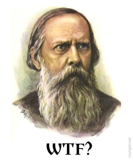 Салтыков-Щедрин негодует