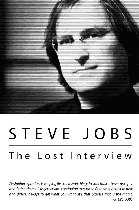 Утерянное интервью Джобса