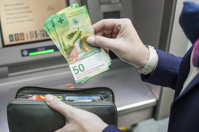 Лучшая банкнота 2016 года — 50 швейцарских франков