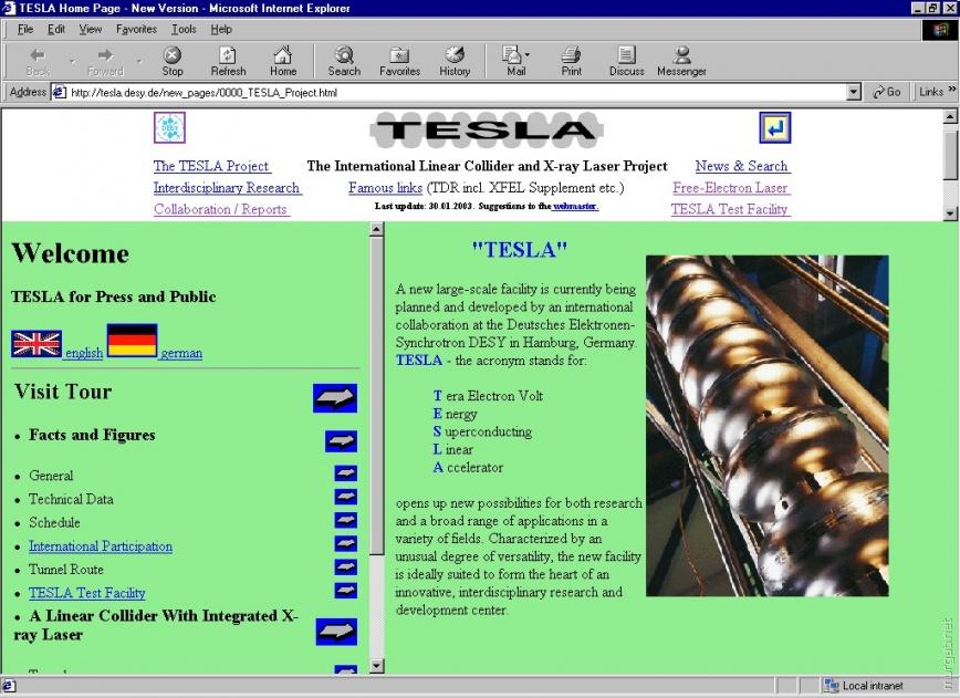 Веб-страница из прошлого