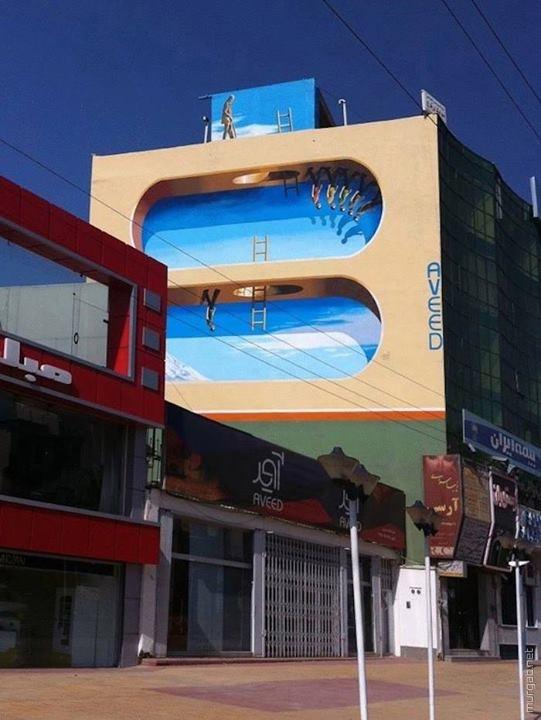 Уличное искусство  Тегерана от Мехди Гхадянлува