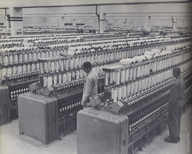 Развитый Афганистан 50-х и 60-х годов, Текстильный комбинат «Гульбахар» — один из самых современных в Азии