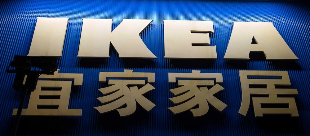В Китае нашли фальшивый магазин IKEA