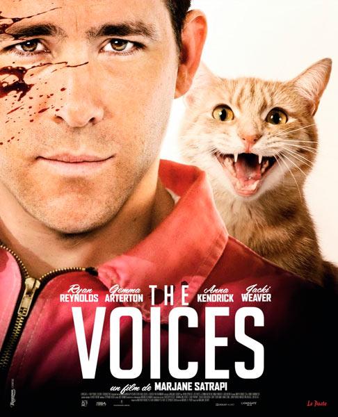 Голоса