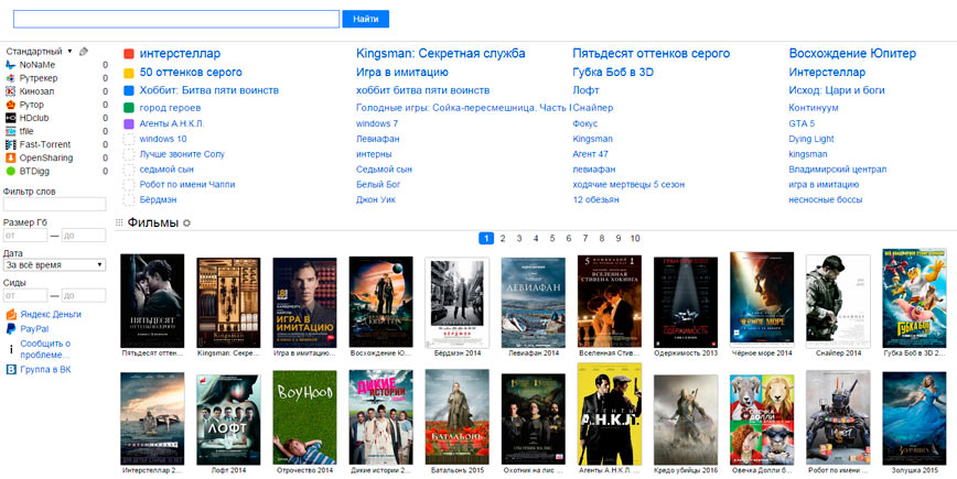 Torrents MultiSearch