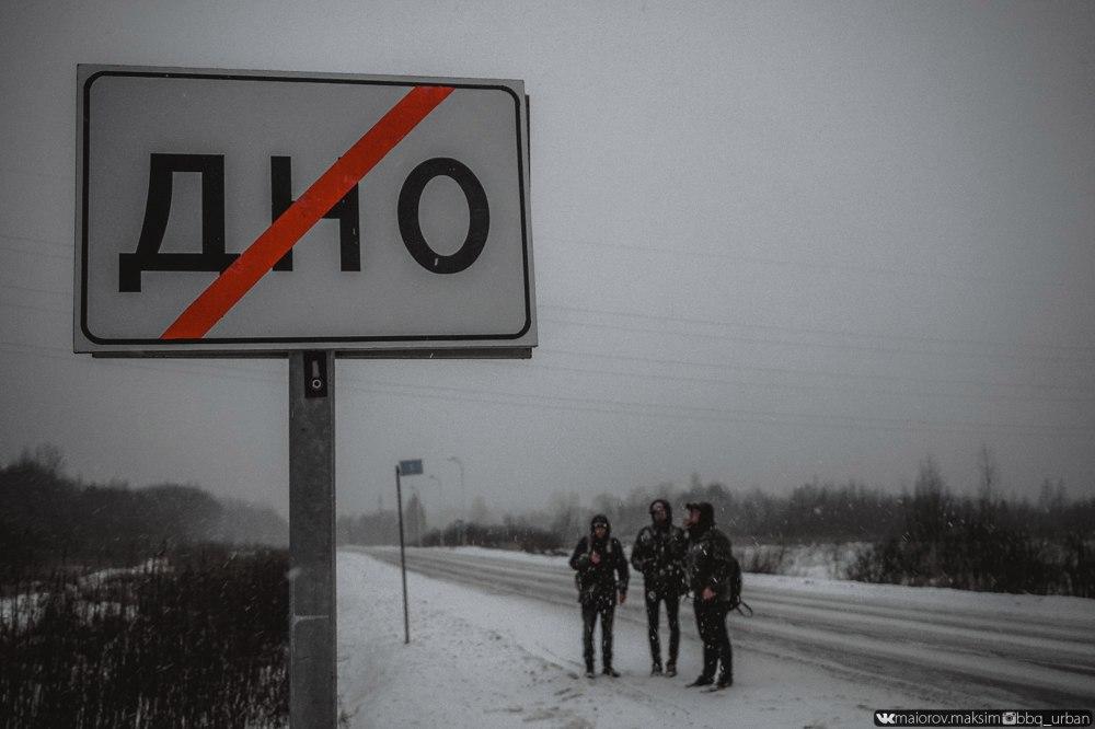 Максим Майоров и его путешествия по заброшенным объектам