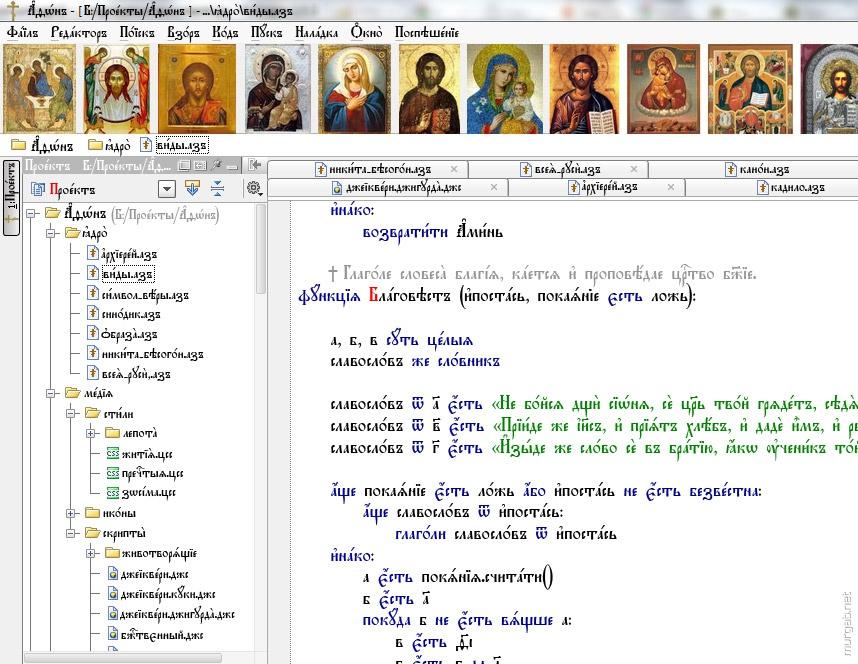Православный кодинг