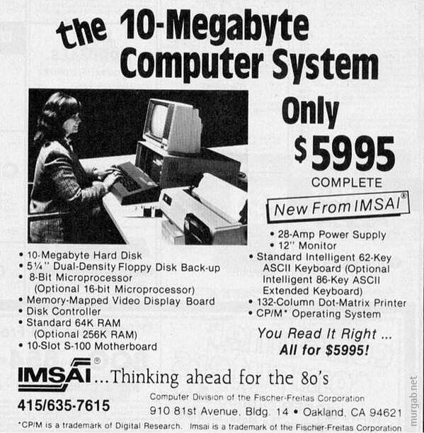 Компьютер всего за 14,5 тысяч долларов
