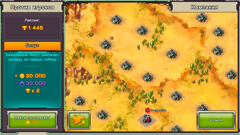 Скриншот Iron Desert