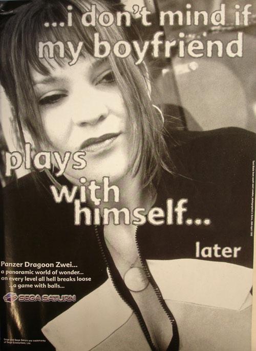SEGA: Я не против, если мой парень поиграет сам с собой...