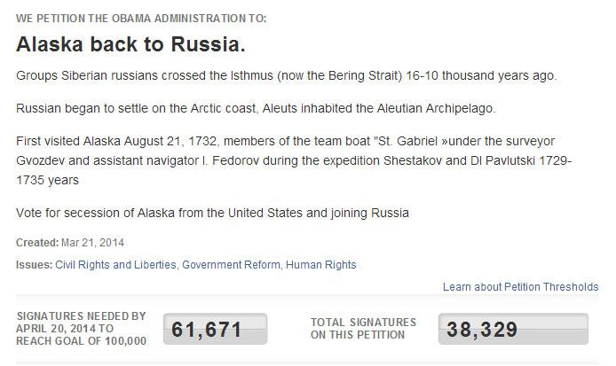 Петиция за возвращение Аляски в Россию